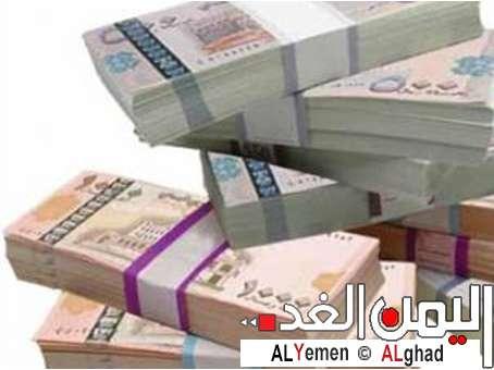 اسعار الصرف في اليمن 23-1-2020 صنعاء - عدن في السوق السوداء سعر الريال السعودي سعر الدولار 1