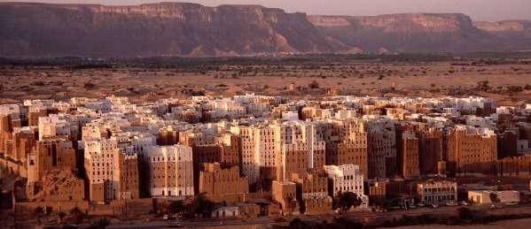 السياحة في اليمن خريطة اليمن 2020 1