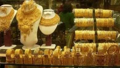 Photo of أسعار الذهب اليوم 20-9-2017 من سعر الجرام الذهب في اليمن 20 سبتمبر 2017