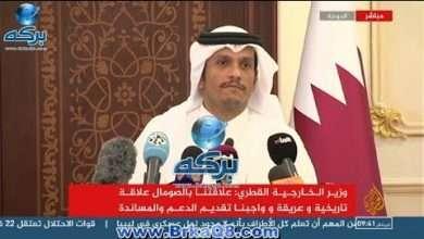 صورة ماذا قالت قطر حول الإخوان المسلمين