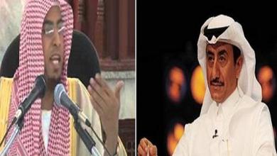 صورة سبب سجن حبس الداعية بن فروة في المملكة العربية السعودية