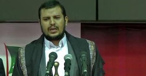 كلمة عبدالملك الحوثي اليوم 1 رمضان 2017 عبر قناة المسيرة