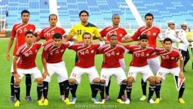 مباراة المتخب اليمني وطلائع الجيش المصري في مباراة ودية 11