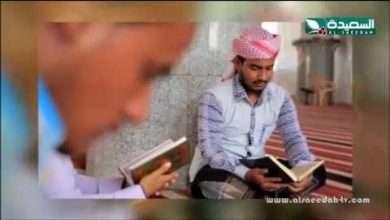صورة برنامج عشاق القرآن على شاشة السعيدة