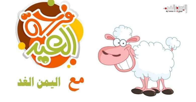تكبيرات عيد الفطر 2018 بأصوات جميله صوت يمني 51