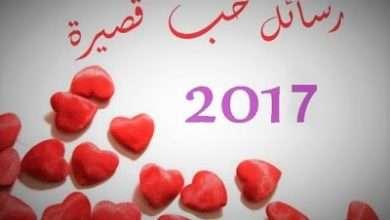 Photo of رسائل عيد الفطر 2020 , مسجات واتس اب مسجات عيد الفطر رمضان 1441هـ