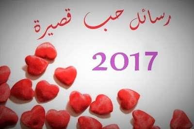 رسائل عيد الفطر 2017 , مسجات واتس اب مسجات عيد الفطر رمضان 1438هـ