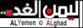 اخبار اليمن الغد