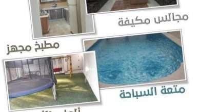 Photo of استراحة في جده ارخص إستراحه وأفضل إستراحة في الصيف والعيد قبل موعد عيد الفطر 2017 السعودية