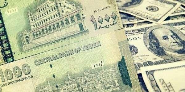 صورة أسعار الدولار 2-10-2017 من سعر العملات الصرف في اليمن 2 اكتوبر 2017 اليوم الإثنين