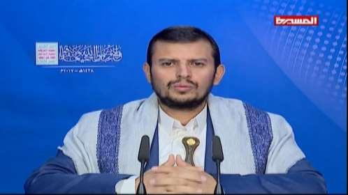 كلمة عبدالملك الحوثي اليوم 19-8-2017 وتهديدات