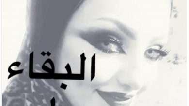 صورة ماهو سبب وفاة الراقصة غزل يوم الخميس وصور جنازة الراقصة غزل