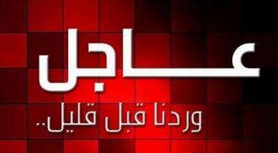 عاجل: الحوثيون يستهدفون العاصمة الرياض بالطيران