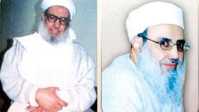 صورة وفاة الشيخ محمد المؤيد وحضور في جنازة محمد علي المؤيد اليوم في مكة 12-8-2017