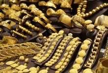 Photo of اسعار الذهب اليوم في اليمن قبل موعد رمضان 2019 في اليمن