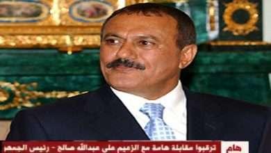 رسالة وكلمة مسجلة علي عبدالله صالح يدعوا للانتفاض قبل مقتله 7