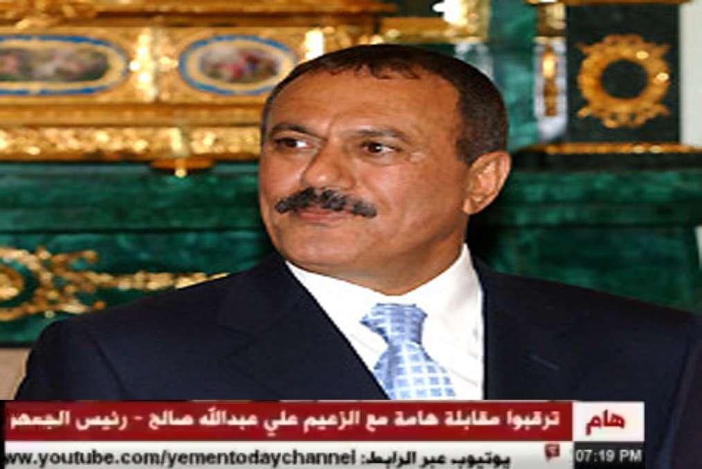 كلمة علي عبدالله صالح اليوم 2-11-2017 في اعلان الحرب ضد الحوثيين