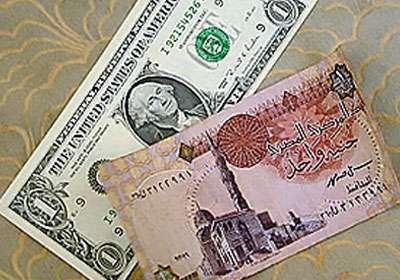 أسعار الدولار 5-9-2017 من سعر الدولار اليوم في السوق السوداء مصر 5 سبتمبر 2017