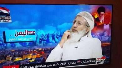 Photo of الشيخ عبدالله صعتر لا يمانع من قتل 24 مليون يمني