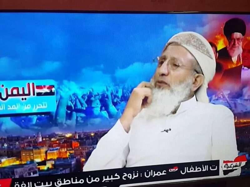 الشيخ عبدالله صعتر لا يمانع من قتل 24 مليون يمني