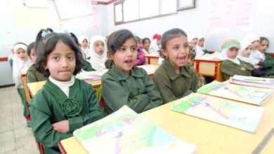 صورة حقيقة تأجيل الدراسة في صنعاء للمدارس للسنة 2017/2018