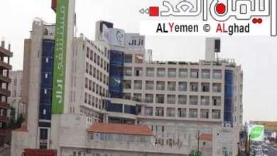 صورة إغلاق مستشفى أزال التخصصي بسبب منى عباس حمود عراقية الجنسية تعرف على التفاصيل