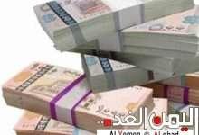 اسعار الصرف في اليمن اليوم 7-8-2020 3
