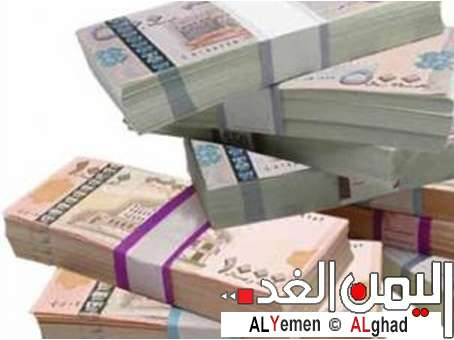 اسعار الصرف في اليمن سعر الريال السعودي وسعر الدولار 8-12-2018