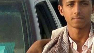 Photo of إغتيال وعد الصبيحي نجل قيادي في المقاومة الجنوبية في عدن