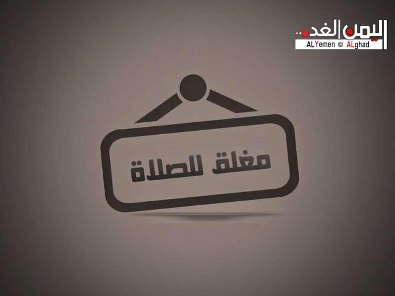 متى اذان المغرب في الرياض موعد اذان المغرب مكة – المدينة