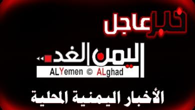 """حقيقة مقتل علي عبدالله صالح كما أوردة المذيع في قناة بلقيس """" بشير الحارثي """" 12"""
