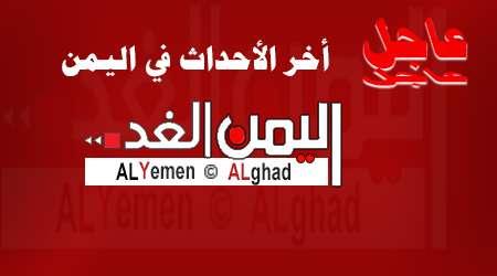 قضية عبدالله الاغبري وحديث هديه حمود من خلال الفيس بوك حوق مقتل عبدالله قايد الاغبري 1
