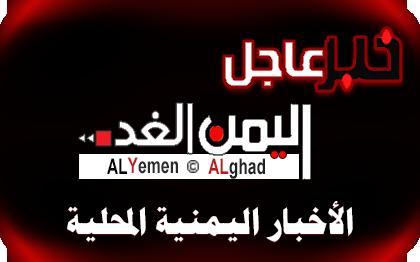 ضرب وزير الاعلام المنشق عبدالسلام جابر