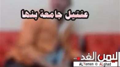 صورة إغتصاب طالبات الجامعه و ممارسة الجنس جنسية عنتيل جامعة بنها