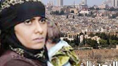 Photo of لوزة النهاري : يهودية في إسرائيل تطالب بالرجوع إلى اليمن تعرف على السبب