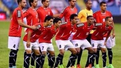 خسارة اليمن في مباراة اليمن والزمالك المصري في نتيجة 3 : 2 لصالح الزمالك المصري 1