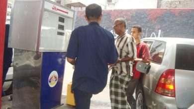 صورة أسعار البنزين اليوم في عدن : محطات الوقود في محافظة عدن تضع تسعيره جديده