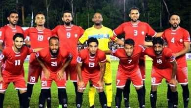 قناة اليمن قد تبث مشاهدة مباراة اليمن والفلبين اليوم 10-10-2017 7