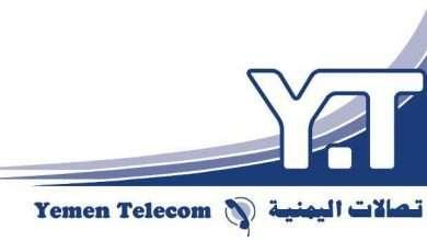 Photo of الإتصالات اليمنية توضح سبب إنقطاع الإنترنت في بعض المناطق اليمنية
