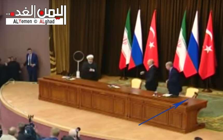 """شاهد فيديو الرئيس الروسي بوتين يسقط كرسي اردوغان في مؤتمر صحفي """" تعبير عن غضبه من الرئيس التركي """""""