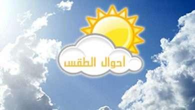 Photo of حقيقة تعليق الدراسة في جدة 3 ربيع الأول 1439هـ  وحالة الطقس جده اليوم مكة جده 21-11-2017 السعودية