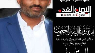 Photo of منطقة شملان تودع أبو المساكين عبدالله أحمد محمد عتيبه في وفاة رجل البر والإحسان عبدالله عتيبة