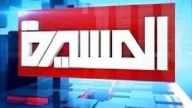 صورة قنوات جديدة تابعة للحوثيين تردد قناة المسيرة مباشر – قناة الهوية – قناة لحظة على مدار النايل سات