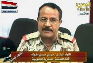 Photo of أخبار تتحدث عن إعتقال اللواء مهدي مقولة وأخبار أخرى تنفي القبض على مهدي مقولة