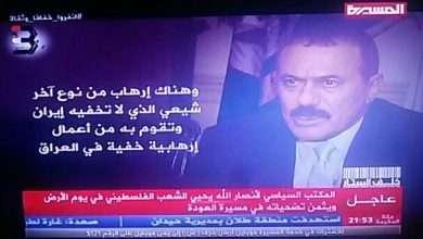 مشاهدة فيلم خلف الستار عبر شاشة قناة المسيرة 10