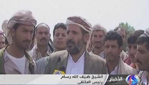 انباء حول مقتل الشيخ ضيف الله رسام احد قيادات الصف الأول للحوثيين