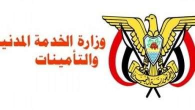 تعليق الدراسة الثلاثاء بمناسبة عيد العمال وإجازة رسمية في اليمن عدن مأرب صنعاء 13