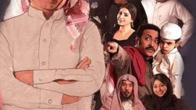 Photo of موعد مسلسل العاصوف الحلقة 29 الحلقة قبل الأخيرة