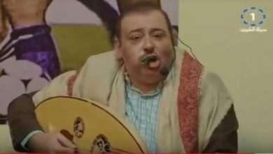 صورة غضب يمني وجماهيري بعد بث التلفزيون الكويتي مقطع تمثيلي يسيئ للشعب اليمني (صور)