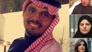 Photo of عملاء السفارات إلقاء القبض على 4 رجال 3 نساء بينهم لجين الهذلول و محمد الربيعة